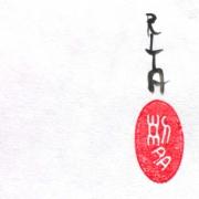 japanfestival-2005-26