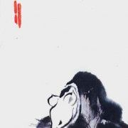 zen-ga (8)
