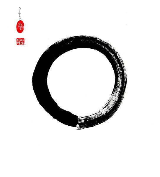 zen-ga (7)