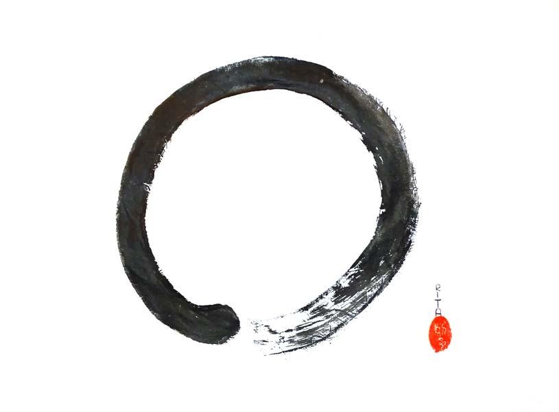 was heisst zen