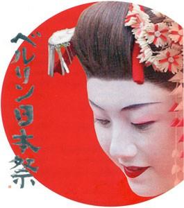 japfest05 (1)
