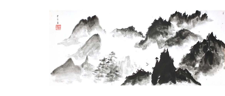 Sumi-e Landschaft