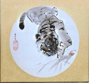 Tiger - Beispiel für Shiki-shi Schmuckpappe