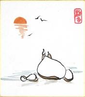 FEBRUAR - Shiki-shi 2