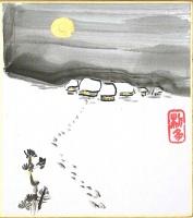 FEBRUAR - Shiki-shi 4